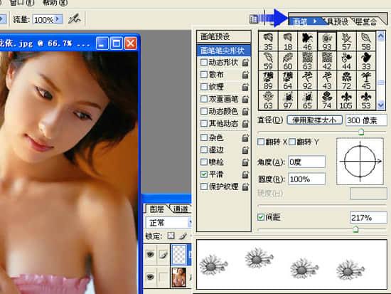 Photoshop全系列PS笔刷教程 笔刷教程 ps笔刷教程 ps教程