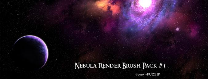 Hi-Res-Nebula-Brushes