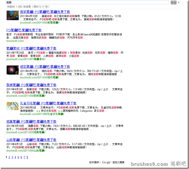 最新版谷歌自定义搜索教程:没有Adsense账户也可以为博客添加自定义搜索! 谷歌自定义搜索教程 谷歌自定义搜索 css 出错 新版谷歌自定义搜索出错  other related ji shu