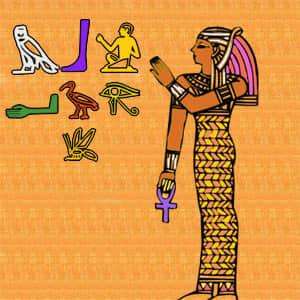埃及法老笔刷