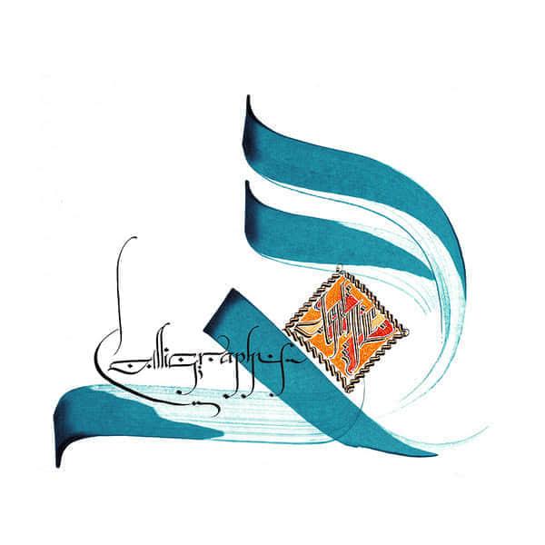 22个美丽的阿拉伯文字书法艺术欣赏 文字设计 文字效果设计 字体设计 书法艺术  crazy ideas logo%e8%ae%be%e8%ae%a1