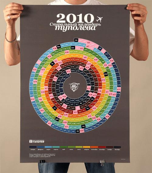 calendar-designs-13