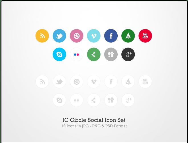 圆形社会化图标免费下载