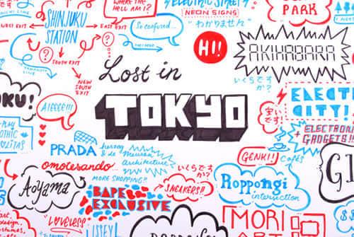 subdesign_lostintokyo