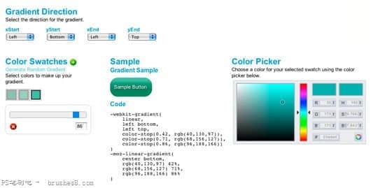 6个非常有用的CSS3辅助设计工具 CSS3开发工具,css在线开发  %e7%bd%91%e9%a1%b5%e8%ae%be%e8%ae%a1 ji shu