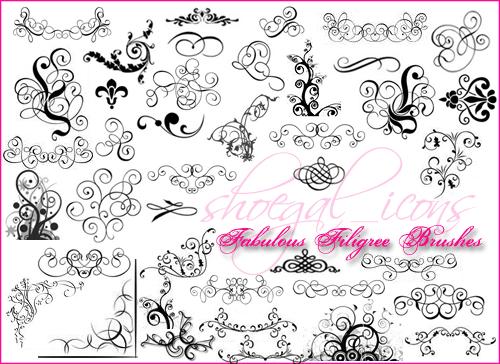 铁丝园艺花纹笔刷
