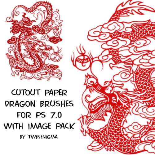 中国龙剪纸艺术笔刷