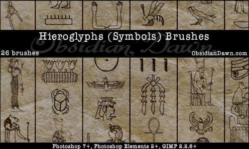 埃及象形符号笔刷