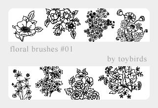 漂亮的中国式碎花花纹笔刷