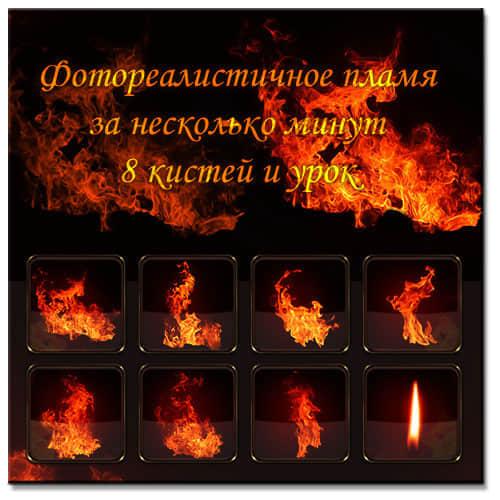 b_1253098445354