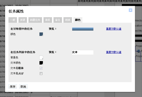 "Gantter 免费在线""甘特图""绘图工具网站 免费的甘特图制作网站 免费在线服务设计  ruanjian jiaocheng design information"