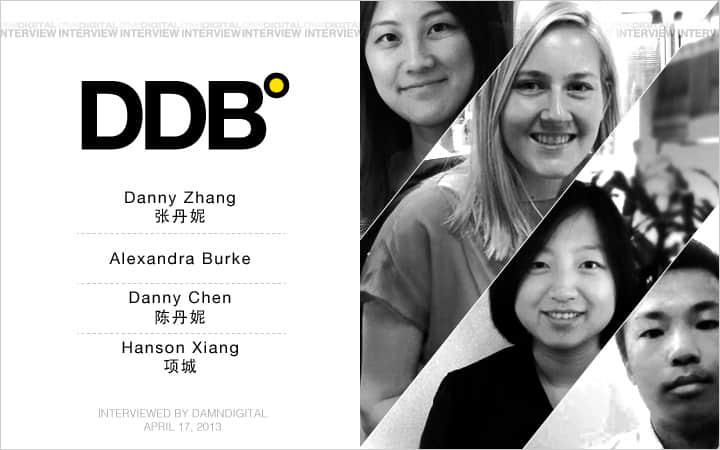 ddb_interns_damndigital-interview2