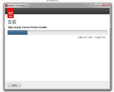 Adobe Photoshop CC 14.0简体中文特别版32位和64位下载 Adobe Photoshop CC破解版 Adobe Photoshop CC免费下载  ruanjian jiaocheng