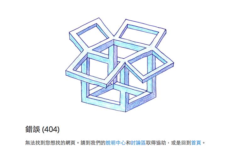 404 页面:让访客领略不同的风景与惊喜! 网页设计 web设计 404设计  ruanjian jiaocheng