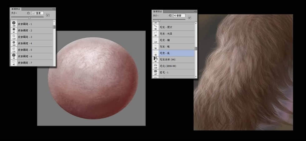 Blurs Good Brush6.0最新版全套【专业CG绘画Photoshop笔刷库】下载及介绍使用方法 高品质CGPS笔刷 专业画笔笔刷 PSCG绘画笔刷 CG笔刷 CG画笔笔刷  photoshop brush