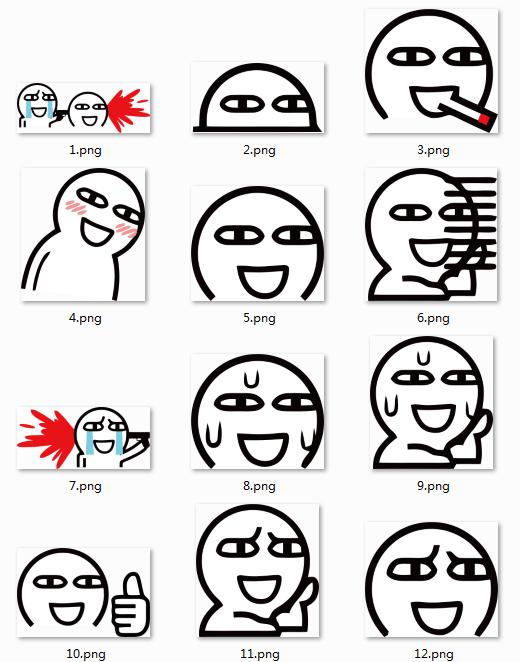 高清 呆呆的阿鲁表情符号照片装饰素材【美图秀秀 ...