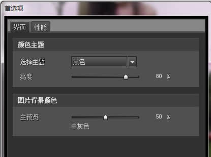 Photoshop 降噪滤镜 Noiseware v5 绿色中文已注册版下载 PS滤镜 PS插件  ruanjian jiaocheng