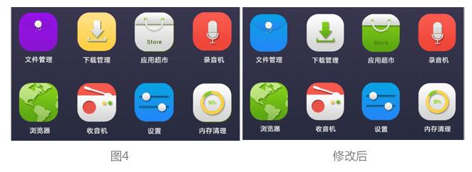 那如何开始一个图标的设计呢? 标志设计 国外标志设计 Logo设计  ruanjian jiaocheng