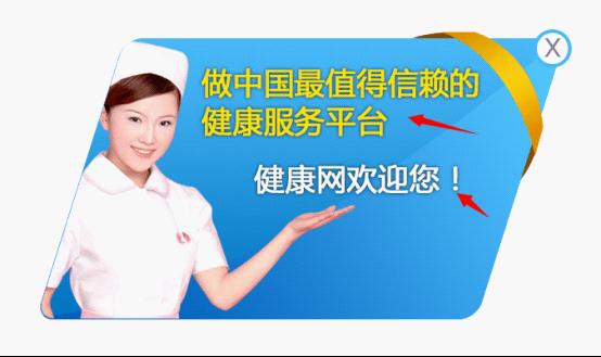 Web网页咨询框制作PS教程 ps教程  ruanjian jiaocheng
