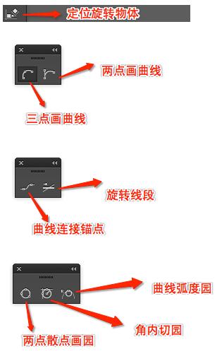 """""""尺规作图""""新手入门教程与SubScribe插件的推荐使用 尺规作图  ruanjian jiaocheng"""