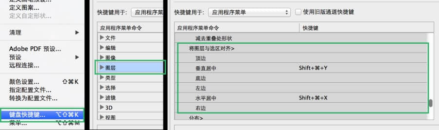 你不知道的 Photoshop 冷知识!那些万能、万用的工具 PS知识 ps教程  ruanjian jiaocheng