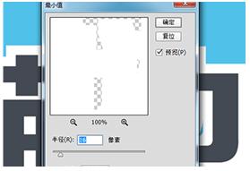 "PS的四种""描边""方式你都知道吗?Photoshop小知识 ps教程  ruanjian jiaocheng"