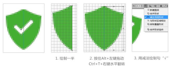 新手入门【UI设计】教程篇之:Photoshop图标设计中的细节与技巧 设计理念 ps教程  ruanjian jiaocheng