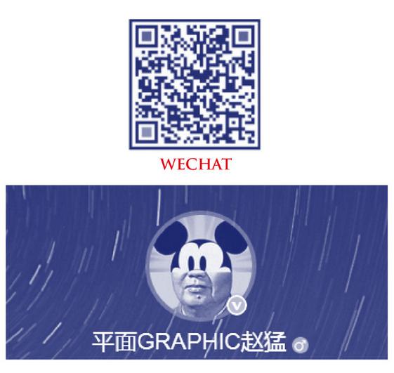 大话:英文字体与设计 英文字体设计 字体设计  ruanjian jiaocheng