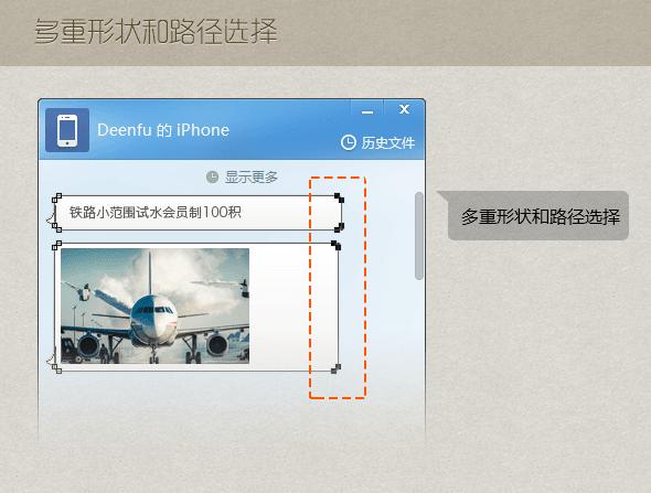 Photoshop CC设计UI图形的快速技巧大讲解 UI设计教程 Photoshop CC秘诀 Photoshop CC技巧  design information