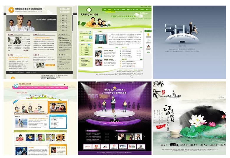 """屌丝设计师十年成长经理回顾:我依然爱你""""Design"""" 设计经验 设计历程  design information hdp"""