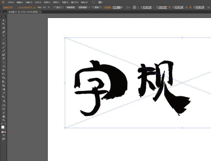 浅说字体与APP设计规范:APP专用设计字体推荐 字体设计 字体推荐 App设计教程  design information hdp