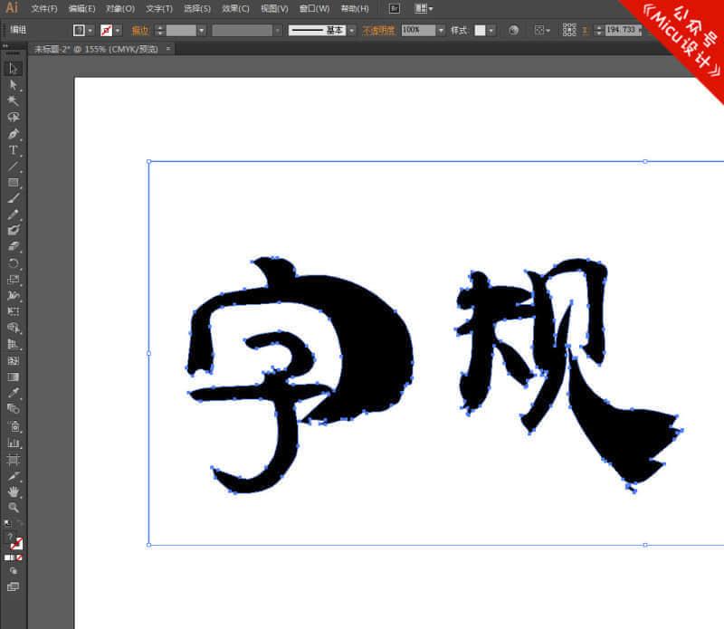 头盔字体与APP设计规范:APP专用设计字体推梅思安消防浅说设计图图片