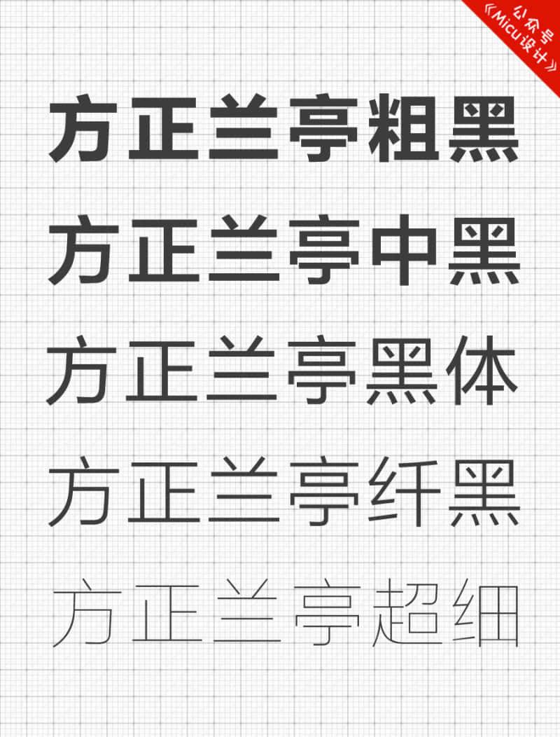 邮票幼儿与APP专用规范:APP设计设计浅说推字体设计图片字体图片