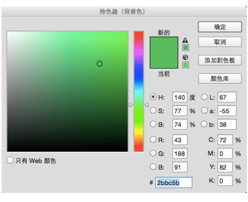 清新风扇icon图标5分钟打造完成:设计小鲜肉教程 小清新图标教程  ruanjian jiaocheng