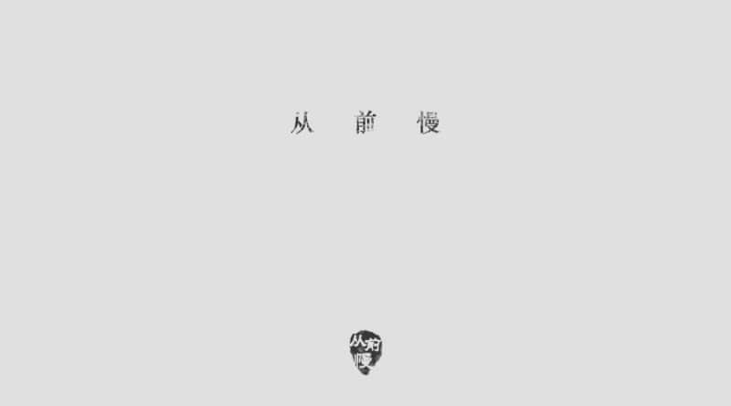 你的设计从哪里开始呢? 设计理念  ruanjian jiaocheng