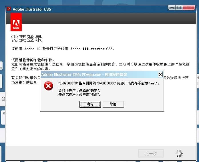 Adobe完美卸载清理工具:PS还在无法安装?无法卸载?通通搞定!支持所有CC、CS3 CS6产品(Adobe CC Cleaner Tool) Photoshop安装出错 Photoshop出错解决 Adobe卸载教程  ruanjian jiaocheng
