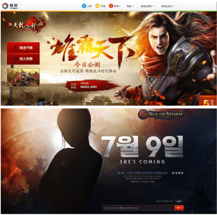 """融入""""摄影视觉""""的Web设计会怎么样?高富帅or矮矬穷?? 设计理念 视觉设计 网页设计  ruanjian jiaocheng"""
