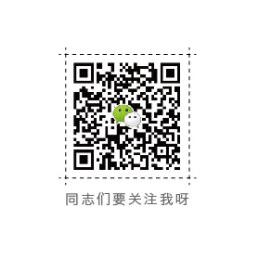 设计理论:关于平面世界的二度与三度 设计理论 设计理念 设计思路 设计发展史  ruanjian jiaocheng