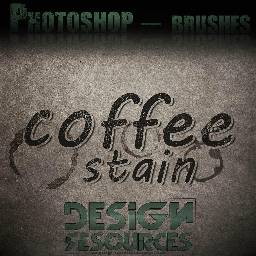 12种咖啡污迹、污渍、水渍PS笔刷素材下载 污渍笔刷 水渍笔刷  water brushes