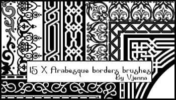 阿拉伯式花纹边界PS笔刷素材下载 花纹边框笔刷 植物花纹边界笔刷  adornment brushes