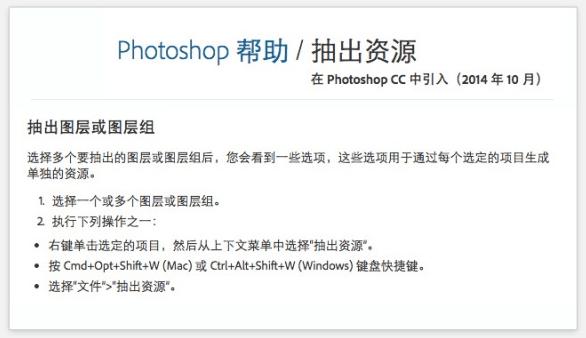 #PS教程:你所不知道的Photoshop CC快速切图的方法 PS切图教程  ruanjian jiaocheng