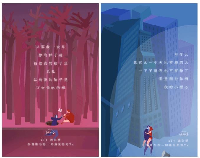 理论篇:淘宝促销banner设计思路讲解之美工入门教程 1. 淘宝设计 淘宝美工教程 banner设计  ruanjian jiaocheng