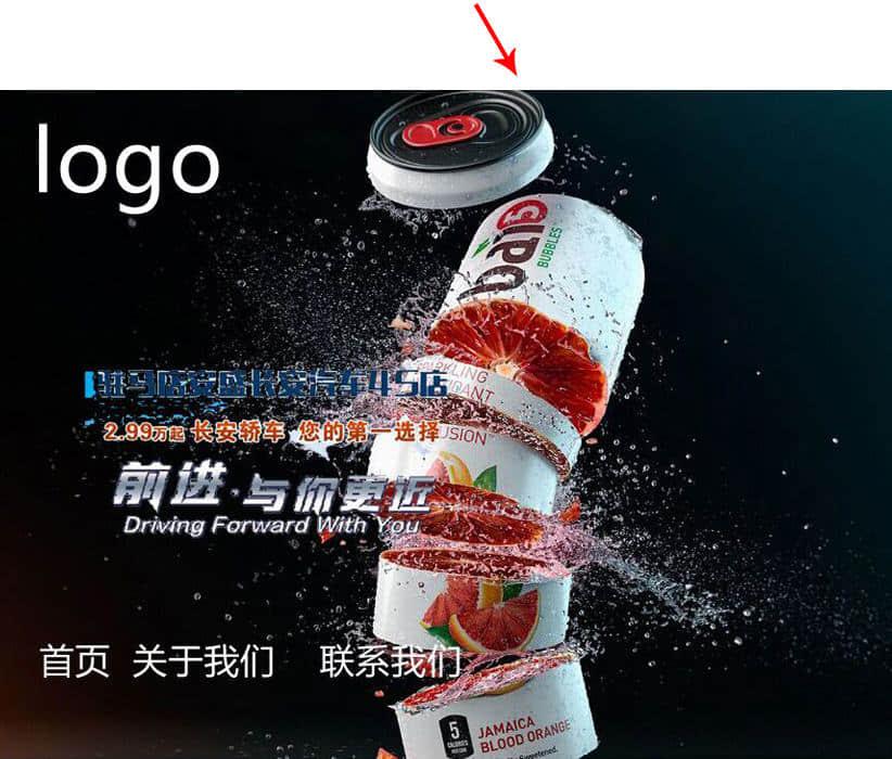 论排版的重要性:PS技能高低不等于设计师的实力强弱! 论排版的重要性 排版设计  ruanjian jiaocheng