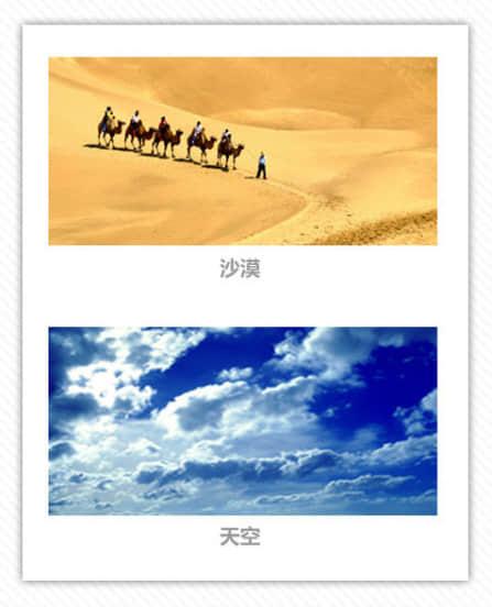 平面设计:平面科学家之视觉记忆 视觉设计 平面设计  ruanjian jiaocheng