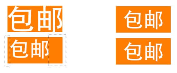 淘宝设计:banner广告设计布局讲解(背景、主体、文字、装饰) 电商设计 版面设计 淘宝设计 如何设计淘宝广告 banner广告设计  ruanjian jiaocheng