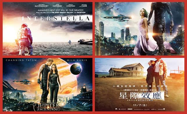 ps教程:时尚炫酷电影海报制作步骤(银河护卫队)