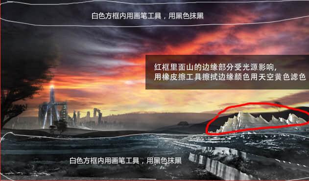PS教程:时尚炫酷电影海报制作步骤(银河护卫队) ps海报制作教程 ps教程  ruanjian jiaocheng