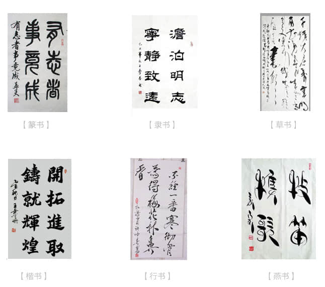 #字体设计:浅淡PS毛笔字设计技巧与设计应用经验分享 毛笔字设计 中文字体设计 PS字体设计  ruanjian jiaocheng