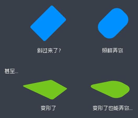 UI设计神器:Photoshop圆角编辑功能增强插件-Corner Editor 2015 最新版下载 PS插件下载  ruanjian jiaocheng