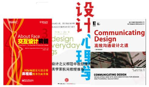 UI设计:给刚入行UI设计师建议 UI设计  ruanjian jiaocheng
